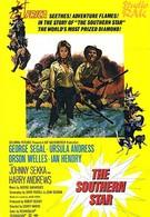 Южная звезда (1969)