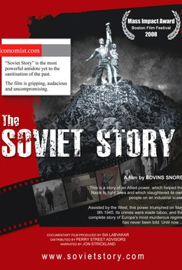 Постер фильма Советская история (2008)