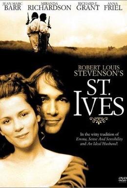 Постер фильма Приключения Сент-Ива (1998)