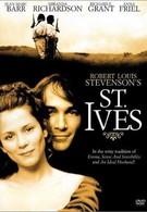 Приключения Сент-Ива (1998)