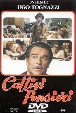 Постер фильма Кто успокоил мою жену? (1976)