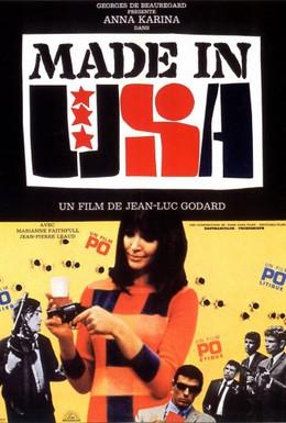 Постер фильма Сделано в США (1966)