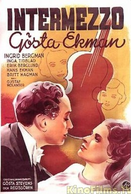 Постер фильма Интермеццо (1936)
