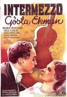 Интермеццо (1936)