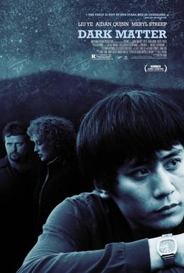 Постер фильма Темная история (2007)