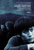 Темная история (2007)
