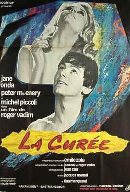 Постер фильма Добыча (1966)