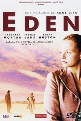 Постер фильма Рай (2001)