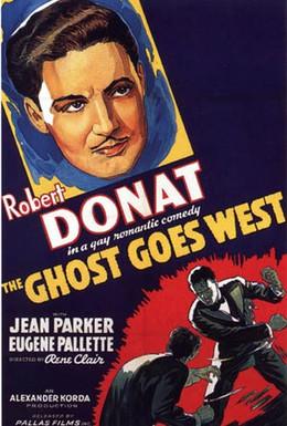 Постер фильма Призрак едет на Запад (1935)