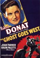 Призрак едет на Запад (1935)