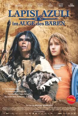 Постер фильма Лазурит в глазу медведя (2006)