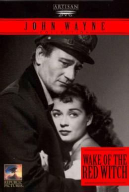Постер фильма Найти Красную ведьму (1948)