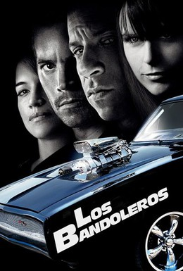 Постер фильма Бандиты (2009)