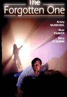 Забытые (1989)