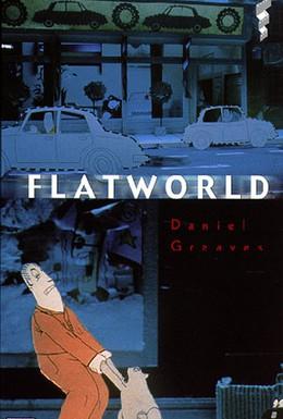 Постер фильма Плоский мир (1997)
