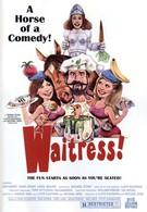 Безбашенные официантки (1981)