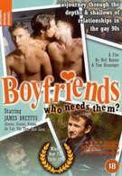 Друзья и любовники (1996)