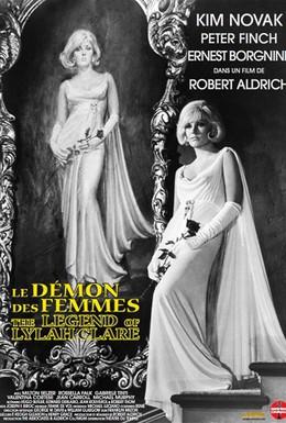 Постер фильма Легенда о Лайле Клэр (1968)