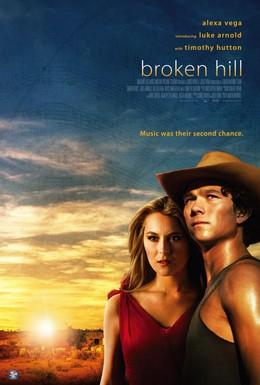 Постер фильма Брокен Хилл (2009)