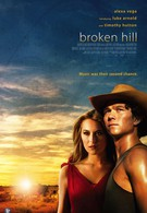 Брокен Хилл (2009)