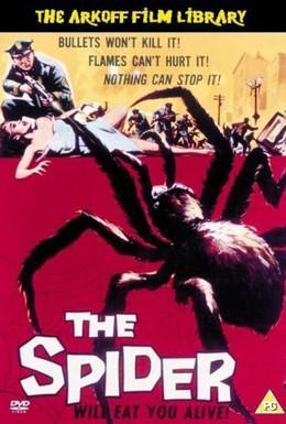 Постер фильма Земля против паука (1958)