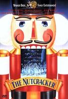 Щелкунчик (1993)