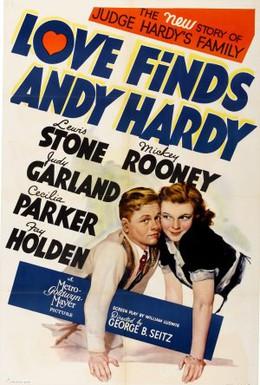 Постер фильма Любовь находит Энди Харди (1938)
