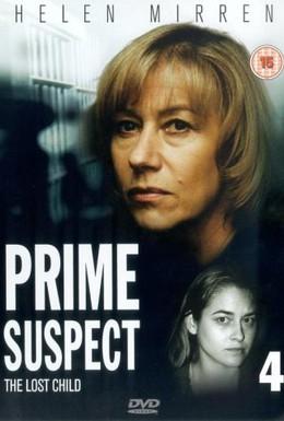 Постер фильма Главный подозреваемый 4: Потерянный ребенок (1995)