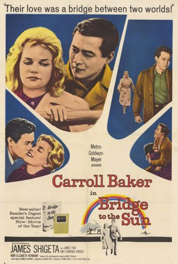 Постер фильма Мост к солнцу (1961)