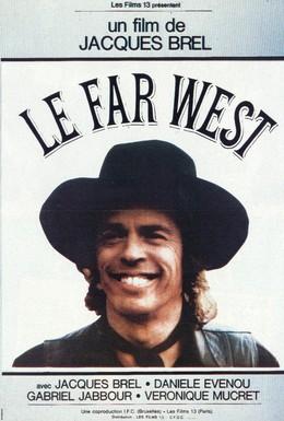 Постер фильма Дикий Запад (1973)