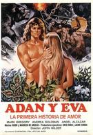 Адам и Ева: Первая история любви (1983)
