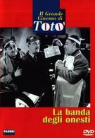 Банда честных (1956)