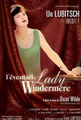 Постер фильма Веер леди Уиндермир (1925)