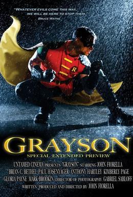 Постер фильма Грэйсон (2004)