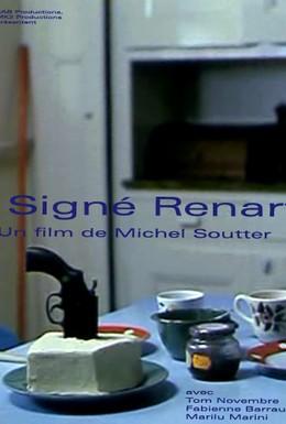 Постер фильма Знак Ренара (1986)
