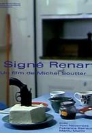 Знак Ренара (1986)