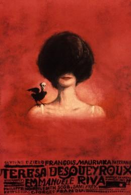Постер фильма Тереза Дескейру (1962)