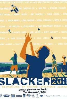 Постер фильма Бездельник 2011 (2011)