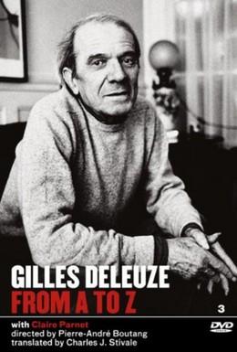 Постер фильма Алфавит Жиля Делёза (1996)