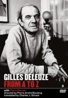 Алфавит Жиля Делёза (1996)
