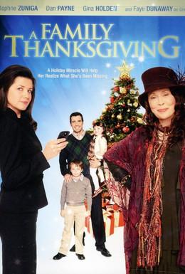 Постер фильма Семья благодарения (2010)