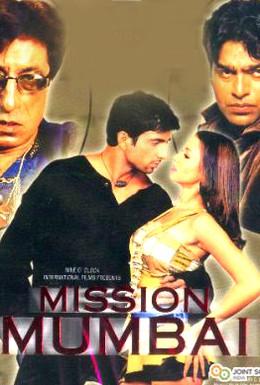 Постер фильма Миссия в Мумбаи (2004)