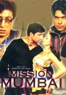Миссия в Мумбаи (2004)