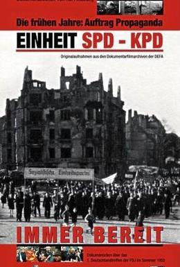 Постер фильма Единство СПГ-КПГ (1946)