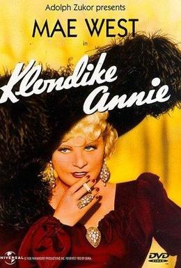 Постер фильма Энни с Клондайка (1936)