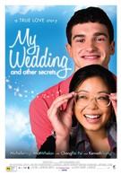 Моя свадьба и другие тайны (2011)