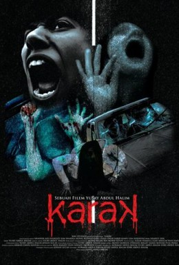 Постер фильма Карак (2011)