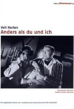 Постер фильма В отличие от нас с вами (1957)