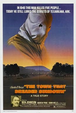 Постер фильма Город, который боялся заката (1976)
