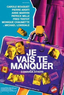 Постер фильма Я разминусь с тобой (2009)
